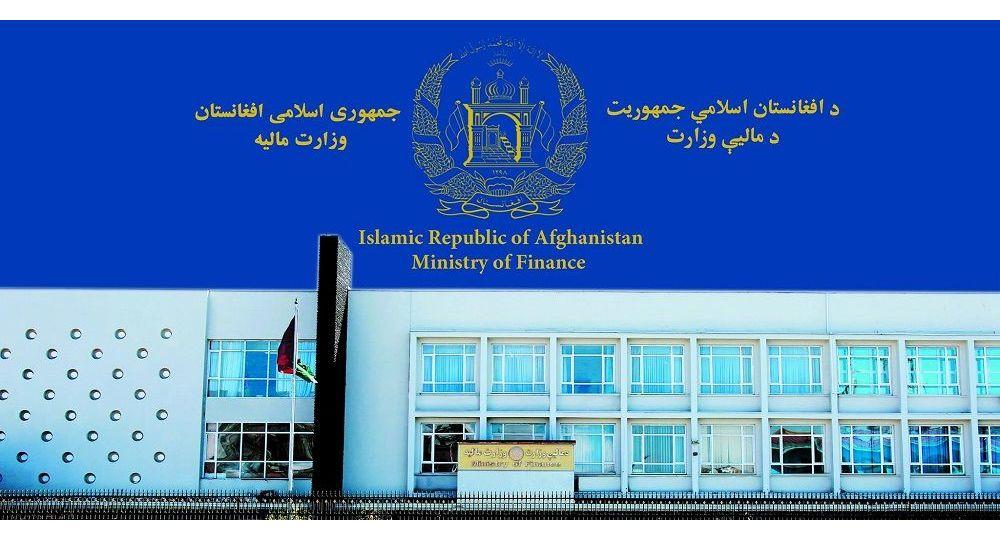 وزارت مالیه در جمعآوری عواید تعیینشده سال مالی 99 دست نیافت