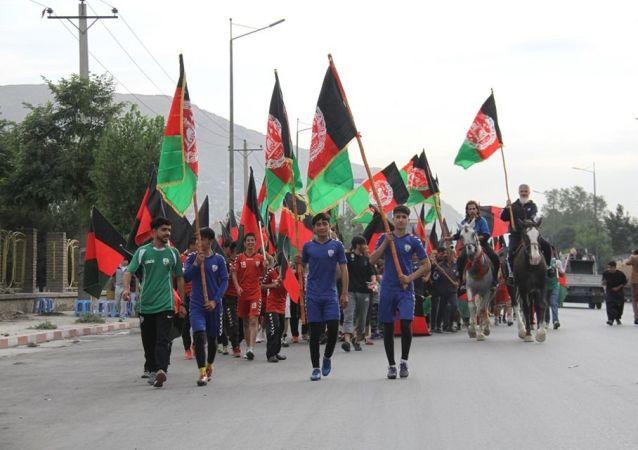 تجلیل از روز ملی بیرق در افغانستان