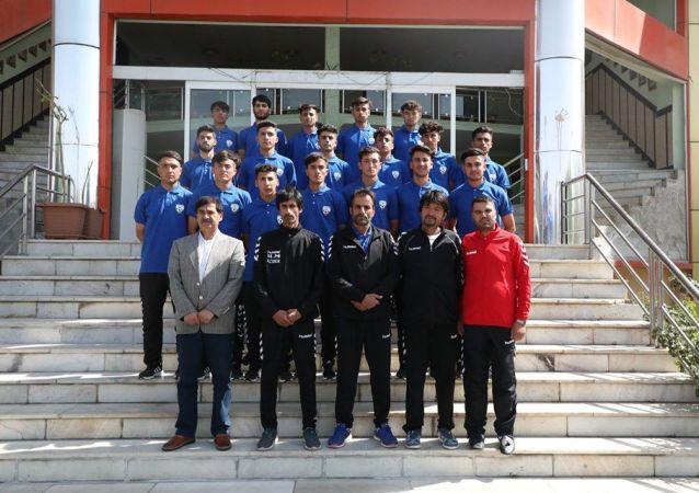 تیم ملی زیر 19 سال افغانستان
