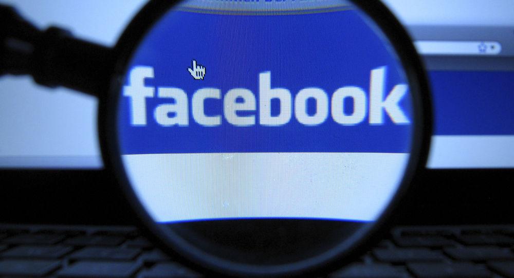 ارزش جدید فیسبوک اعلام شد