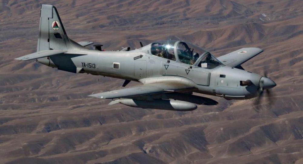 نیروهای هوایی افغان
