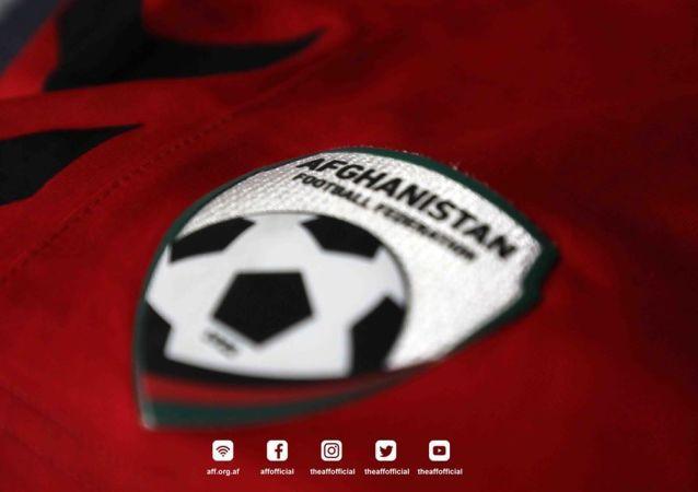 لوگوی فدراسیون فوتبال افغانستان
