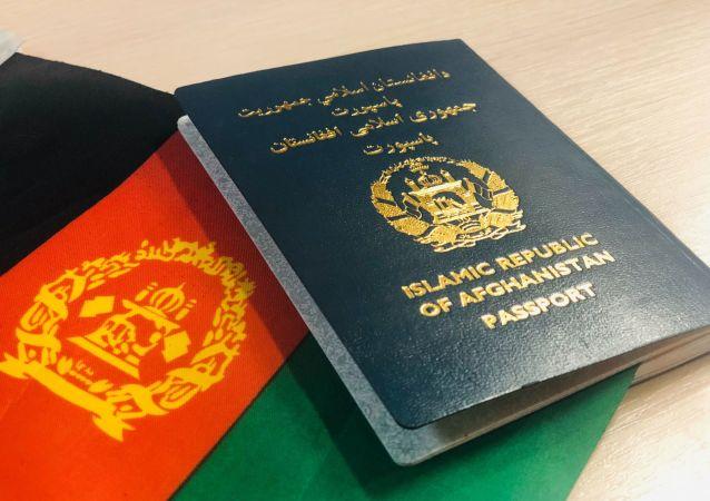 روند توزیع پاسپورت و تذکره دوباره آغاز شد