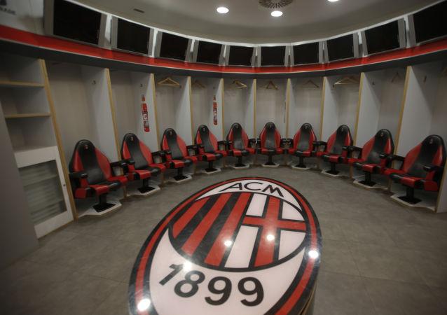 Milan komandasının doğma San Siro stadionunda soyunub-geyinmə otağı