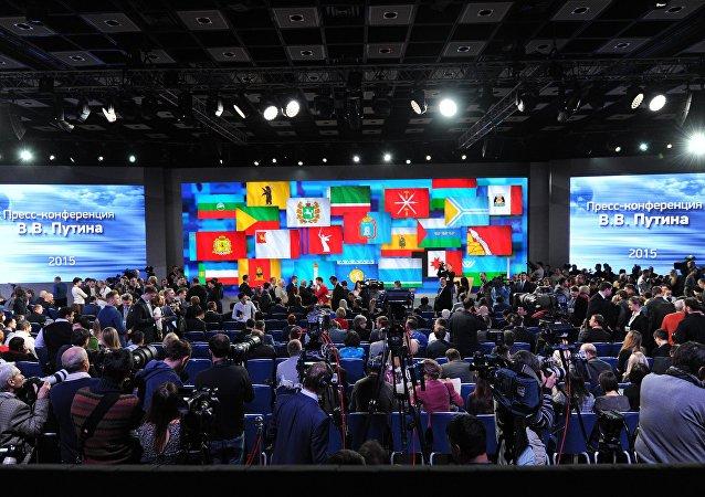 ولادیمیر پوتین امروز کنفرانس بزرگ مطبوعاتی برگزار میکند