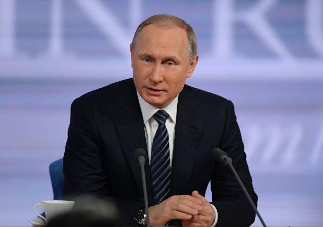 کنفرانس مطبوعاتی سالانه ولادیمیر پوتین - پخش مستقیم