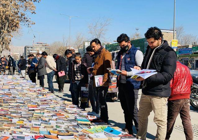 نمایشگاه خیابانی کتاب