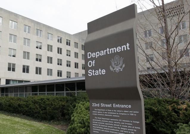 یک مقام ارشد وزارت خارجه امریکا استعفا داد