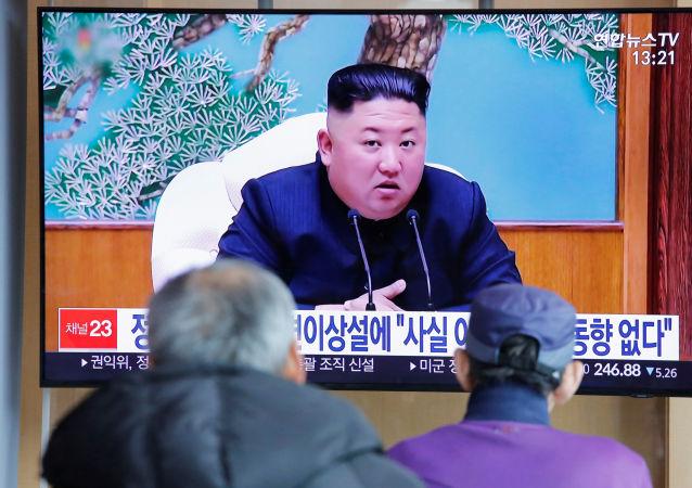 نامه جالب رهبر کوریای شمالی به مردم کشورش
