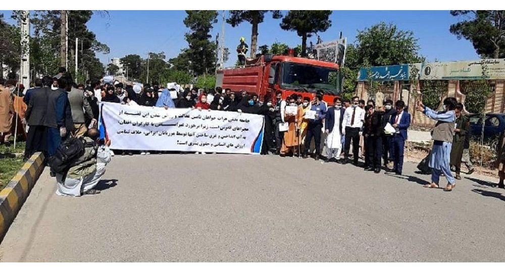 معترضان خشمگین در هرات: اگر زخمیان نظامیان دولتی از اوبه منتقل نشوند، تلف میشوند