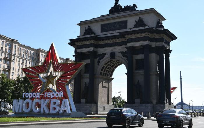 ستاره مسکو شهر قهرمان در پارک پیروزی