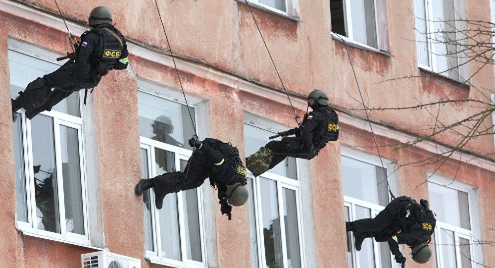 سرویس امنیت فدرال روسیه