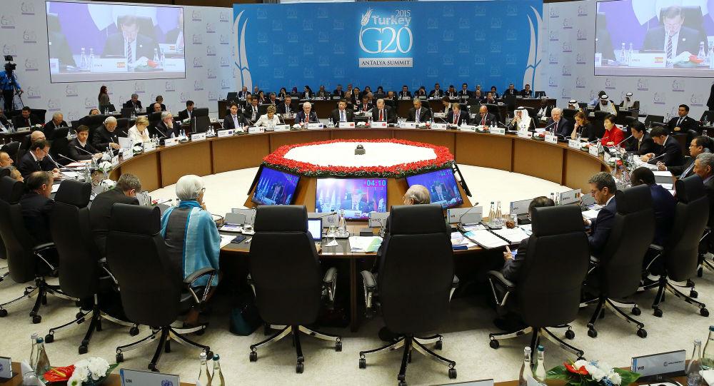 نشست اضطراری G20 در مورد افغانستان