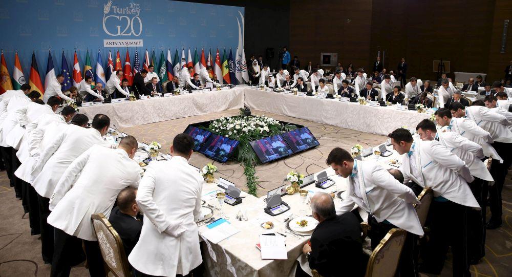 نشستی ویژه گروه ۲۰ درباره افغانستان