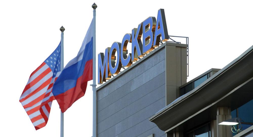 """امریکا در نشست """"فرمت مسکو"""" شرکت نمیکند"""