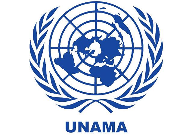 طالبان دوباره بالای دفتر سازمان ملل در هرات حمله کردند